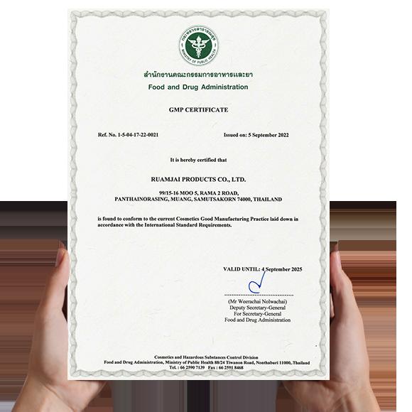 Asean GMP Certificate